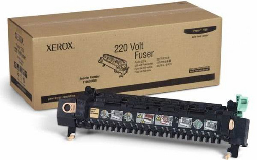 Xerox WC 7120/25, 7220/25 Fuser Cartridge (008R13088)