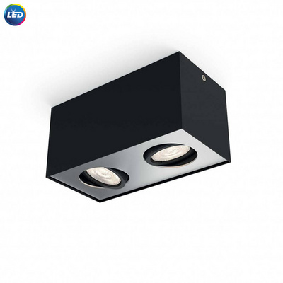 PHILIPS 50492/30/P0 BOX 2x4.5W reflektor črni