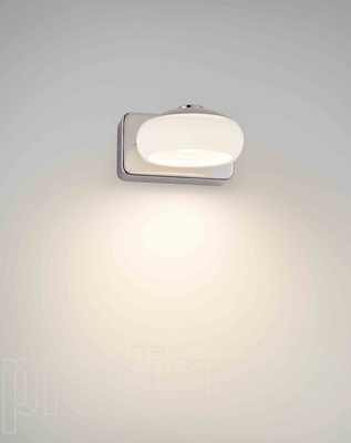 Philips 34046/11/16 MyBathroom Silk krom LED stenska svetilka